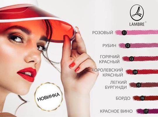 novinki-karandashi-dlya-gub-lambre-lip-liner-perfect-contour